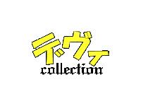 Devi Collection