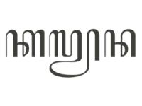 KalyanaBatik