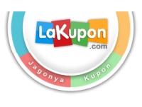 LaKupon